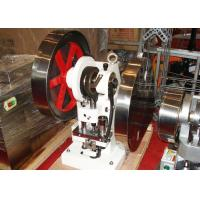 Quality GMP Standard Tablet Manufacturing Machine  , Single Punch Pill Compressor Machine for sale