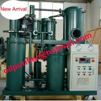 Quality Lube Oil Processing Equipment, Vacuum Gear Oil Purifier, Oil Purification ,Waste Oil Solution Seperation for sale