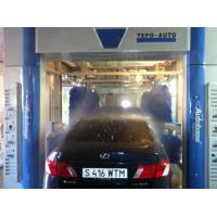 Buy cheap Professional Convenient Car Wash Machine With Washing 60 - 80 Cars Per Hour from wholesalers