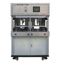 Quality low pressure injection equipment ,low temperature low pressure injection molding for sale