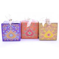 Gift Box with Ribbon Party Favor Gift box