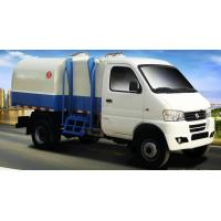 Quality 3CBM Euro3 Dongfeng Camions 54HP EQ5040Z Garbage Truck for sale