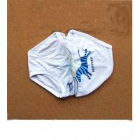 Buy cheap White 100% Polyester Plus Size Lovely Organic Kids Underwear With Goods Delivery Service product