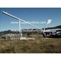 Quality variable pitch wind power system 3kw, wind generator 3kw for sale