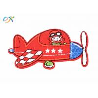 Quality Event Theme Embroidery Badges Aeroplane Aircraft Embroidery Clothing Patches for sale
