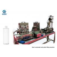 China Simple Operation Lotion Filling Equipment With Peristaltic Pump System on sale