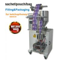 Buy cheap packaging- machinery- bag- machine- noodle-machine-instant- noodle-machine product
