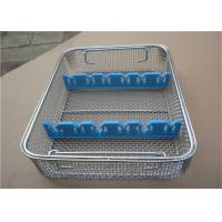 Quality Decorative  Custom Silver Rectangular Wire Mesh Basket For Clean Smooth Medical/stainless steel wire mesh baskets lid for sale
