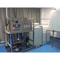 Quality 1000L Water Purification Equipment  , Commercial Reverse Osmosis Water Filtration System for sale