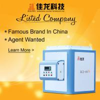 Quality High Efficiency Blender Rice Mixer Machine With Electric Feed for sale
