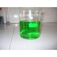 Quality 23135-22-0 Agrochemical Pesticides Oxamyl 24% SL Insecticides In Agricutlure for sale