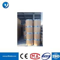 Quality 10-12UM Y-200 White New and Recycled PTFE Micro Powder for sale