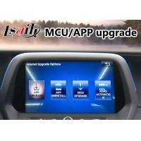 Buy Chevrolet Camaro Android 6.0 Navigation Box for 2016-2018 year Mylink System at wholesale prices