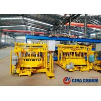 Quality Mobile Egg Laying Concrete Hollow Block Making With Siemens Motors for sale