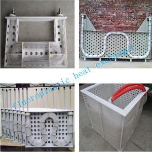 China Teflon/PTFE/PFA/FEP heater, Teflon/ pfa/ptfe/fep heat exchanger on sale