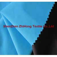 Quality Colored breathable wear-resistant quick dry nylon Taslon fabric for sale