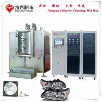 Quality Magnetron Sputtering Coating Machine for Car Mirrors,  Automotive Chrome Mirror Sputtering Deposition for sale