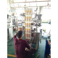 Buy cheap Black Tea \ Green Tea \ Multiple Tea Bag Packing Machine Back Central Seal Type product