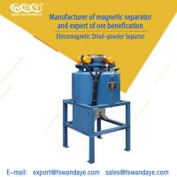 Quality 60 - 300 Mesh Magnetic Separator , Electromagnetic Equipment 700 * 700 * 1450mm for sale