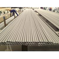 Quality ASTM A312 UNS S31254 ( 6% Moly , 1.4547 ) , 254MO , Cold Drawing And Cold Rolling, Stainless Stel Seamless Pipe for sale