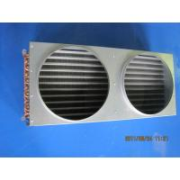 Buy cheap aluminum radiator fins from wholesalers