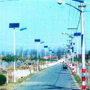Quality Solar Street Light (STL042) for sale