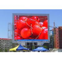 China P16 clock time date temperature Outdoor Full Color LED Display sign circuit diagram on sale