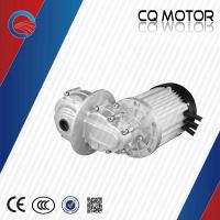 China integrated house gearbox 2500W brushless motor reducer ratio 8:1 and 10:1 on sale