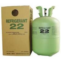 Buy cheap Freon gas for A/C. R22 Refrigerant gas for sale from wholesalers