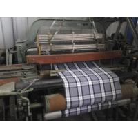 """China 1511-56"""" shuttle loom and textile equipment 4x1Multi shuttle box on sale"""