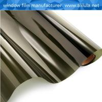 Buy Hot selling self-adhesive PVC decorative window film for glass, protective pravicy glass film for house/building at wholesale prices