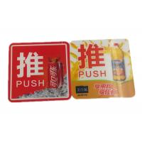 Quality Door Push And Pull 3D Lenticular Stickers Custom Logo Durable for sale