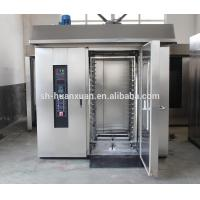 China 2017 Automatic Gas Ovens Bakery For Foods For Sale on sale