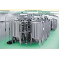 Temperature Controlled Conical Fermenter Cheese Making Equipment System 1000L 2000L 3000L