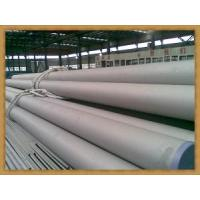Quality Q345b G Alloy Seamless Steel Pipe for sale