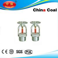 China upright and pendent fire sprinkler with UL&FM on sale