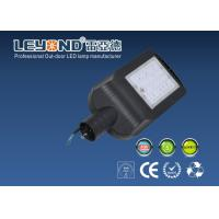 Buy cheap CCT 2700-6500K Mini city street lights  Lumileds Chip , super bright from wholesalers