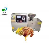 China industrial automatic stainless steel cotton seeds oil presser machine on sale