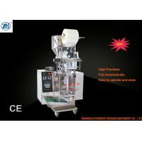 Quality 3 Side / 4 Side Sealing Rice Packaging Machine for sale