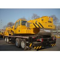 Buy cheap Extended Boom Hydraulic Mobile Crane Large Working Scope QY70K-I from wholesalers
