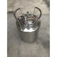 Quality Food Grade 304 SS Small Ball Lock Keg For Soda And Pepsi Max Diameter 213mm for sale