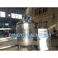 Quality Shower Gel Shampoo Production Line Stainless Steel High Speed Rotating Rotor for sale