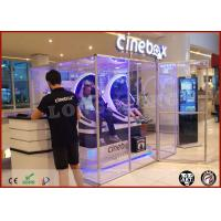 Buy cheap Interactive Cabin 360 Degree Rotating 9d VRVirtual Reality Cinema Touch Screen product