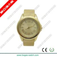 Quality Unisex Gold Color Analog Watches , Mesh Screen Band for sale