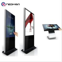 Quality Stand 400 - 450 nits LCD Digital Signage Display , Lcd Advertising Screen Full High Definition for sale