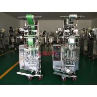 Buy Mini salt/sugar bag granule Automatic vertical packaging machine four side at wholesale prices