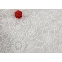 Custom Nylon Mesh Embroidery Dying Lace Fabric For Wedding Dresses Eco Friendly
