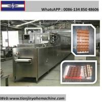 China center filling chocolate production line on sale