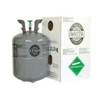 R417a refrigerant gas price  made in China