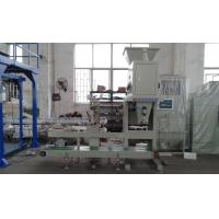 Buy Hi Tech Semi Automatic Bagging Machine Pressed Coal / Stone Bagger at wholesale prices